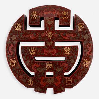 Chinese, Large 'Longevity' box