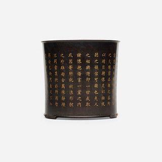 Chinese, brush pot