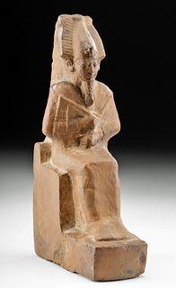 Egyptian Stone Enthroned Osiris - Museum Exhibited