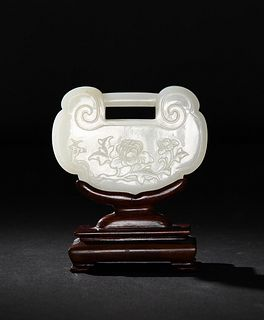 Chinese White Jade Lock with Base, 18-19th Century