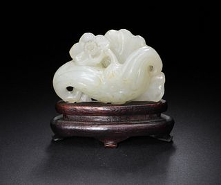 Chinese White Jade Carving of Water Chestnut, 18th Century