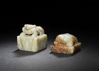 Two Chinese Jade Seals, Ming