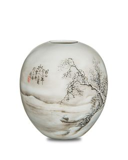 Chinese Water Coupe of Snow Scene, Republic