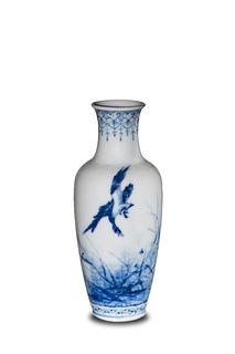 Chinese Porcelain Vase in Wang Bu Style, Republic