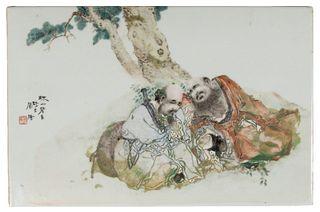 Porcelain Plaque with Scholars by Duan Zian