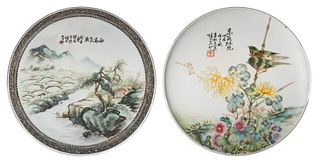 Chinese Famille Rose Plates by Hong Bin