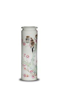 Chinese Famille Rose Vase, Republic