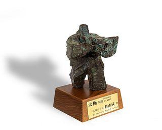 Ju Ming Bronze Sculpture from Tai Chi Series 04/4