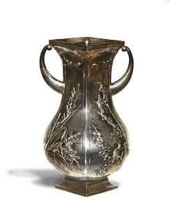 Chinese Export Silver Vase, 19th Century
