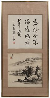 Chinese Painting by Huang Junbi and Calligraphy by Chen Zihe