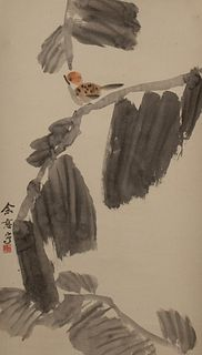 Chinese Painting of Bird on Branch by Zhu Nianci