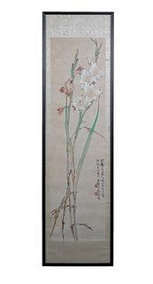 Chinese Painting of Flowers by Yang Shansheng