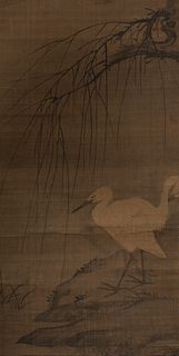 Chinese Painting of Cranes attributed to Zhao Mengfu