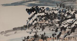 Chinese Landscape Painting by Luo Shanren