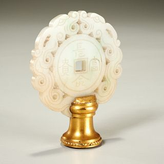 Chinese carved celadon jade lamp finial