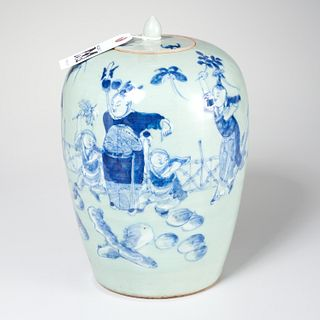 Chinese celadon porcelain ovoid jar and cover