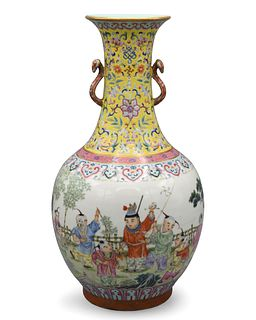 Yellow Ground and Famille Rose Chinese Porcelain Vase