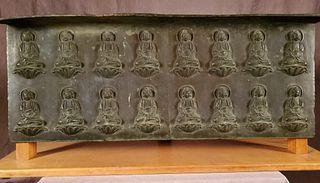 A rare heavy Chinese bronze altar platform