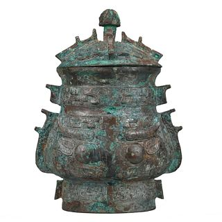 Chinese Ritual Bronze Covered Wine Vessel