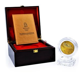 2008 Beijing Olympics Commemorative Gold Coin