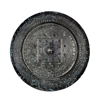 An Inscribed Bronze Mirror