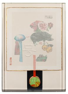 Robert Rauschenberg (American, 1925-2008) Howl (from 7 Characters), 1982