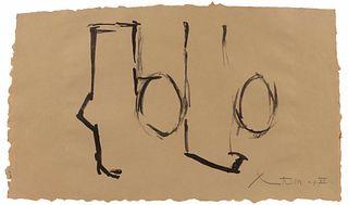 Robert Motherwell (American, 1915-1991) Spanish Elegy I, 1975