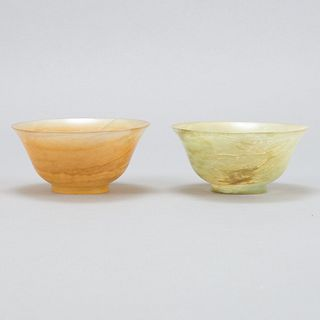 Pair of 20th c. Chinese Jade Bowls