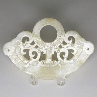 Fine Antique Chinese Pierced Jade Plaque