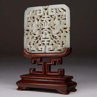 Antique Chinese Jade Plaque Pendant w/ Stand in Box