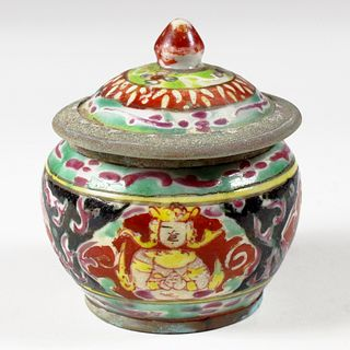Bencharong Porcelain Lidded Pot