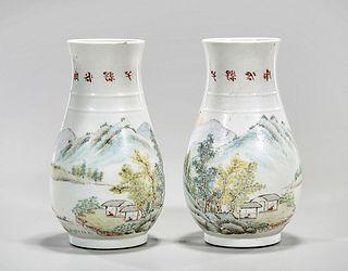 Pair Chinese Enameled Porcelain Zhi Vases
