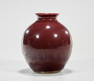 Chinese Oxblood Porcelain Vase