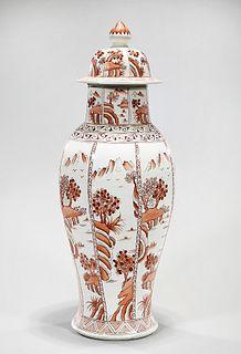 Chinese Enameled Porcelain Covered Hexagonal Vase