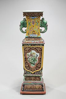 Chinese Elaborate Enameled Porcelain Four-Faceted Vase