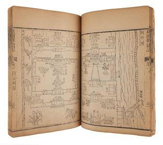 [CHINESE BOOK]. QIN Weiyue (秦維嶽, 1759-1839) -- Huang Jing (黄璟) -- Lu Zhitian (陸芝田), and Zhang Tingxun (張廷選, 1672-1755). 皋蘭縣續志 Gaolan Xian xu zhi [Gao