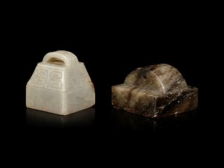Two Jade Square Seals Height of larger 1 1/4 in., 3.2 cm.