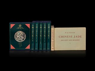 [CHINESE JADE]Two works in English and Chinese about jade, comprising:
