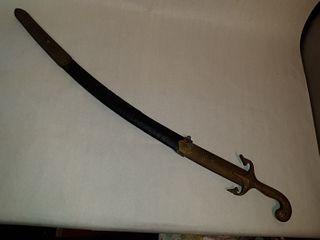 Vintage Islamic Sword Samovar Saber Sheath Persian Turkish Weapon Primitive