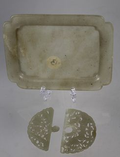 (3) Chinese Ming Dynasty Jade Articles