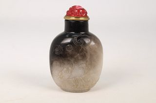 19th/Early 20th C. Chinese Jade Snuff Bottle