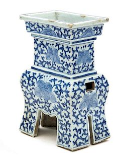A Chinese Blue and White Porcelain Censer Height 8 1/2 inches.