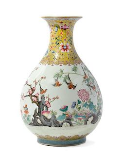 * A Famille Rose Porcelain Vase Height 13 1/2 inches.