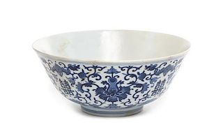 A Blue and White Porcelain Bowl Diameter 8 3/8 inches.