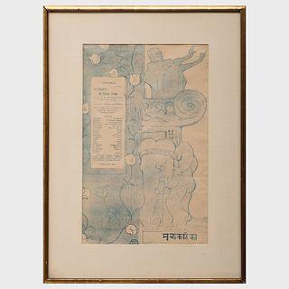 Henri de Toulouse-Lautrec (1864 - 1901): Le Chariot de Terre Cuite
