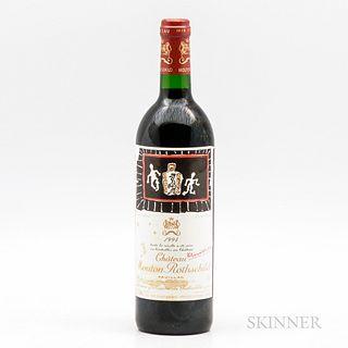 Chateau Mouton Rothchild 1994, 1 bottle