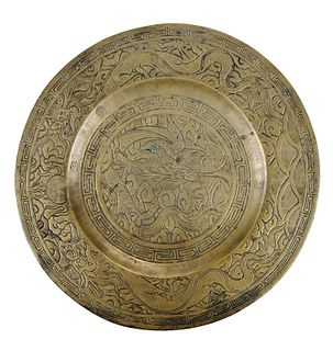 Chinese Bronze Plate with Dragon Decoration