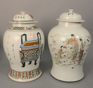 Two Large Chinese Porcelain Covered Jars, one painted with three Guanyin, height 16 1/2 inches and the other painted with vessel and...