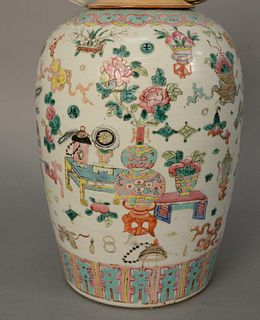 Chinese Famille Rose Porcelain Jar painted articles and antiques.  Vase height 11 1/4 inches