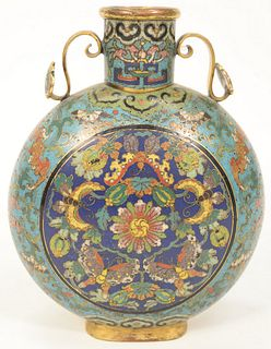 Chinese Cloisonne Moon Flask Vase having two scepter handles with enameled flowers and butterflies. height 9 inches.